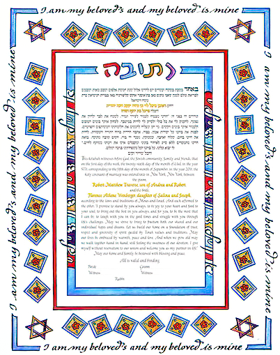 Ketubah by Marion Zimmer,Harmony