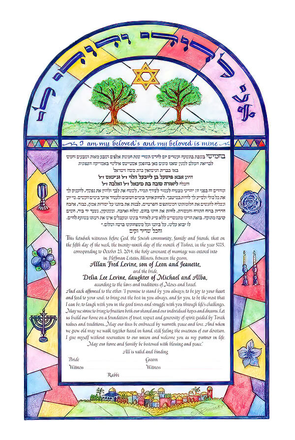 Ketubah by Marion Zimmer,Mosaic