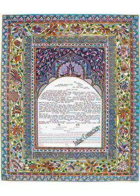 Ketubah by Orly Lauffer,Flower Frame
