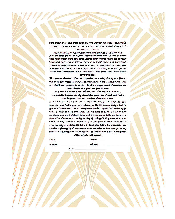 Ketubah by Ray Michaels,a la Nouveau 2