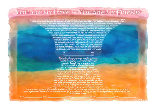 Ketubah by Ray Michaels,My Love, My Friend