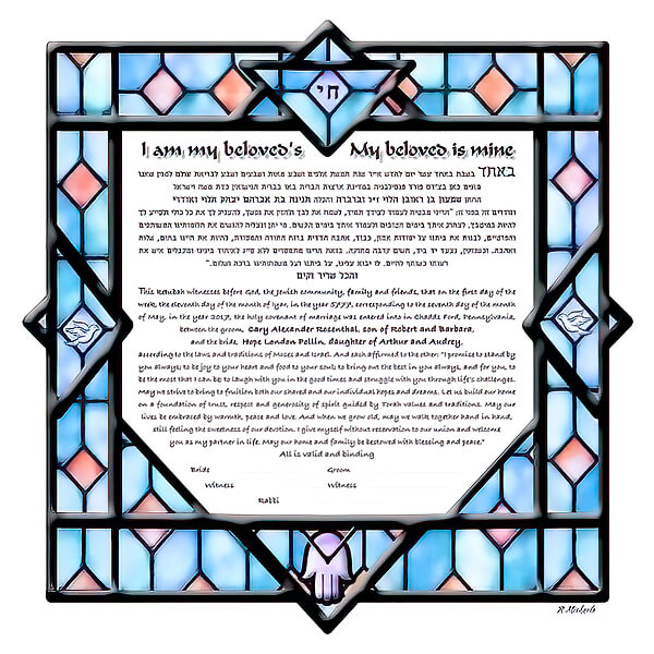 Ketubah by Ray Michaels,Stained Glass