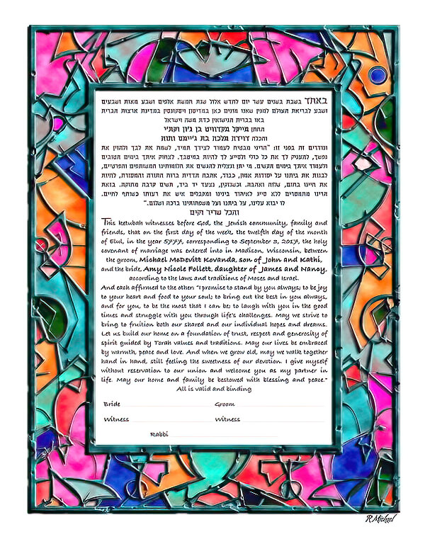 Ketubah by Ray Michaels,All That Jazz