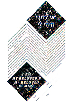 Ketubah by Ray Michaels,Moderne Marble