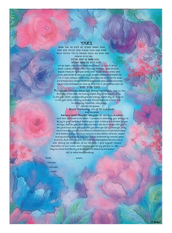 Ketubah by Ray Michaels,Romance