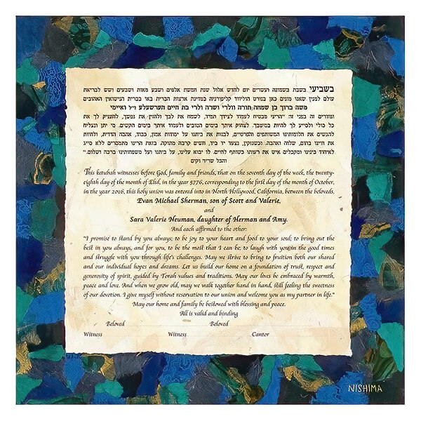Ketubah by Nishima Kaplan.,A Brimming Pool
