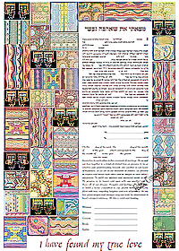Ketubah by Ruth Rudin,Abstract