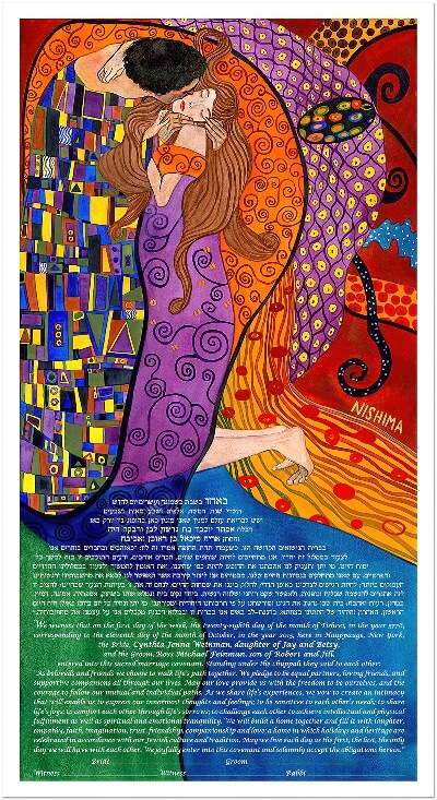 Ketubah by Nishima Kaplan.,After the Kiss
