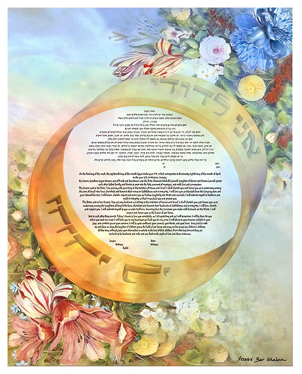 Ketubah by Yosef Bar Shalom,Ani L'Dodi 2