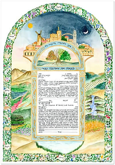 Ketubah by Laya Crust,Arch of Jerusalem 2