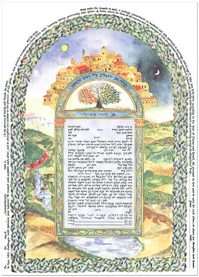 Ketubah by Laya Crust,Arch of Jerusalem