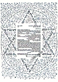 Ketubah by Jamie Shear,Armenian
