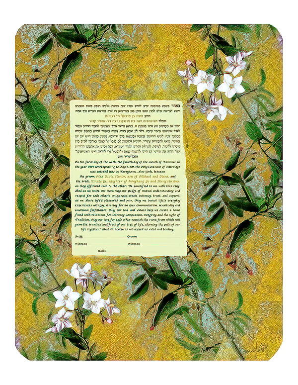 Ketubah by Sivia Katz,Asian White Flowers
