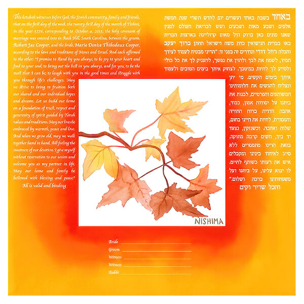 Ketubah by Nishima Kaplan.,Autumn of Joy
