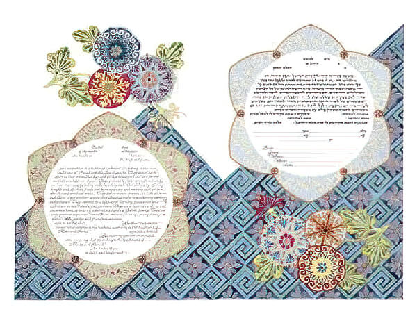 Ketubah by Amy Fagin,Ayn Sof