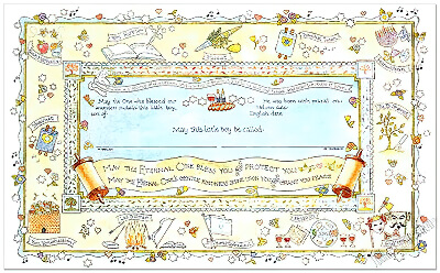 Ketubah by Mickie Caspi,Baby Boy Naming
