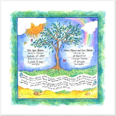 Ketubah by Ayala Ben David,Baby Tree