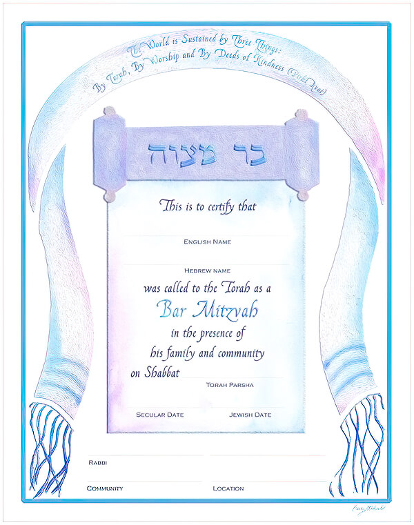 Ketubah by Cindy Michael,Bar Mitzvah Certificate