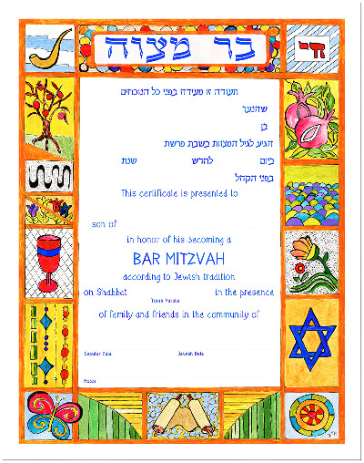 Ketubah by Vita Barth,Bar Mitzvah Certificate