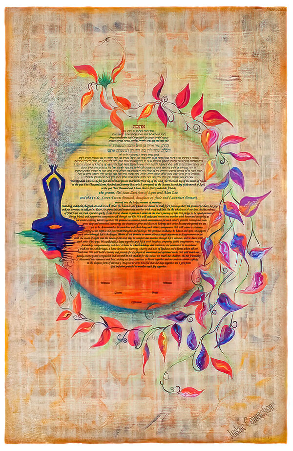 Ketubah by Nava Shoham,Beaming Lotus