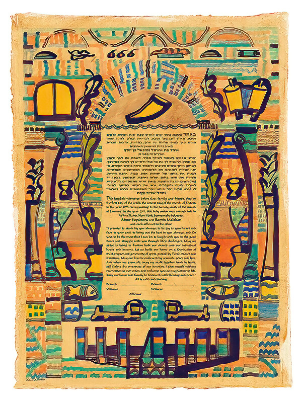 Ketubah by Elliot Bassman,Beginnings