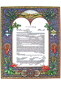Ketubah by Howard Fox,Beginnings