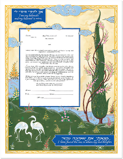 Ketubah by Mickie Caspi,Beloveds