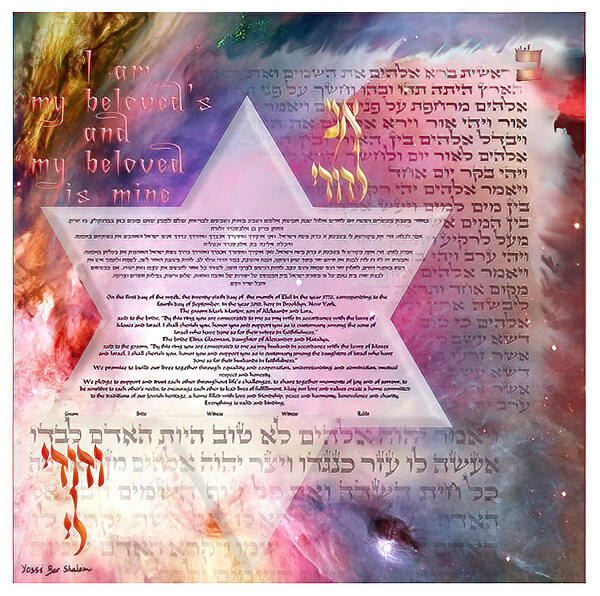 Ketubah by Yosef Bar Shalom,Bereshis