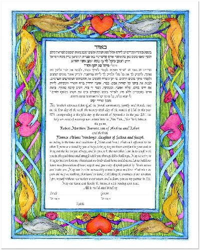 Ketubah by Bonnie Gordon-Lucas,Birds and Hearts