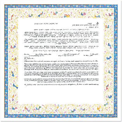 Ketubah by Mickie Caspi,Birds of Paradise Blue