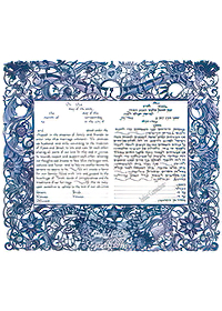 Ketubah by Pamela Feldman-Hill,Birds of Paradise