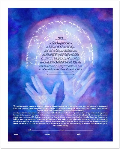 Ketubah by Jackie Olenick,Blessings