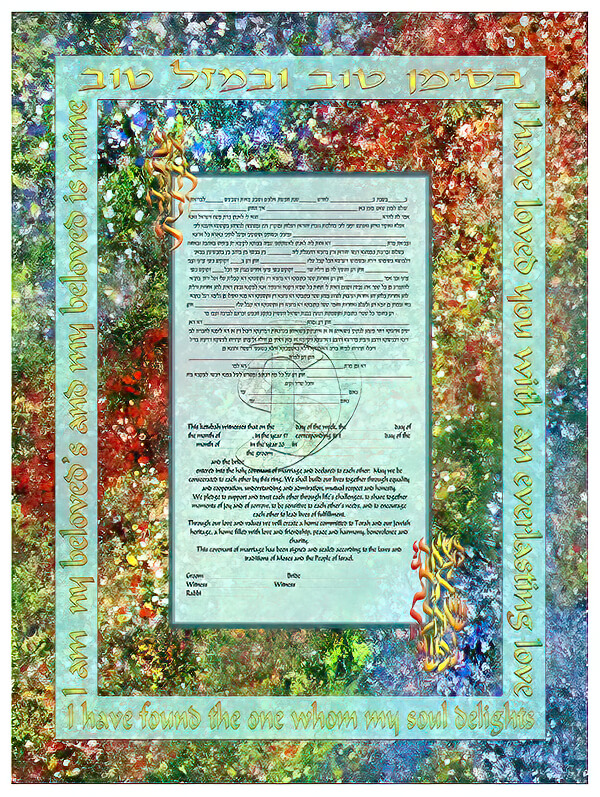 Ketubah by Yosef Bar Shalom,Blooming Spring