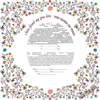 Ketubah by Ruth Rudin,Blossom