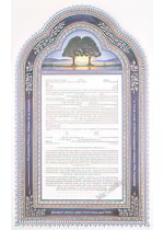 Ketubah by Robert Saslow,Blue Dawn Silver