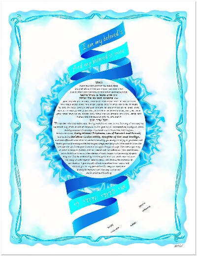 Ketubah by Ray Michaels,Blue Moon