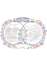 Ketubah by Deborah Kaplan,Blue Wedding Rings