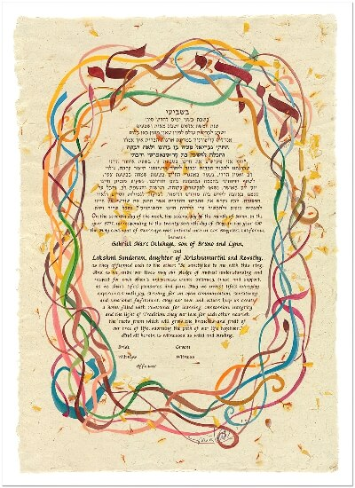 Ketubah by Sivia Katz,Celebrate