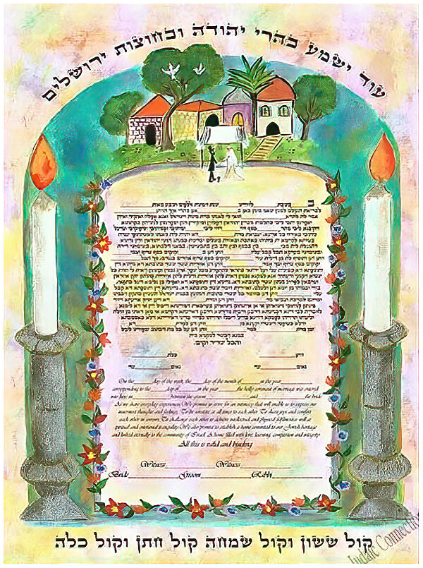 Ketubah by Leslie Naveh,Celebration by Candlelight