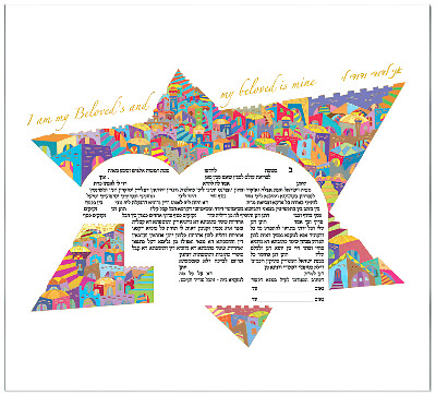 Ketubah by Ruth Rudin,Chai Star 4