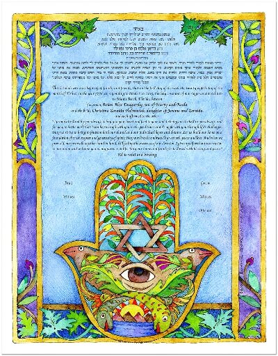 Ketubah by Bonnie Gordon-Lucas,Chamsa Entwined