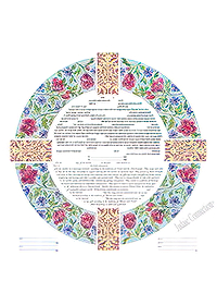 Ketubah by Amy Fagin,Circle of Love