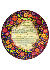 Ketubah by Andrea Strongwater,Circle of Love