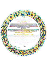 Ketubah by Marion Zimmer,Circle of Rome 2