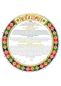 Ketubah by Marion Zimmer,Circle of Rome