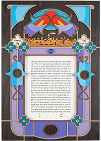 Ketubah by Tomer Avivi,City of David