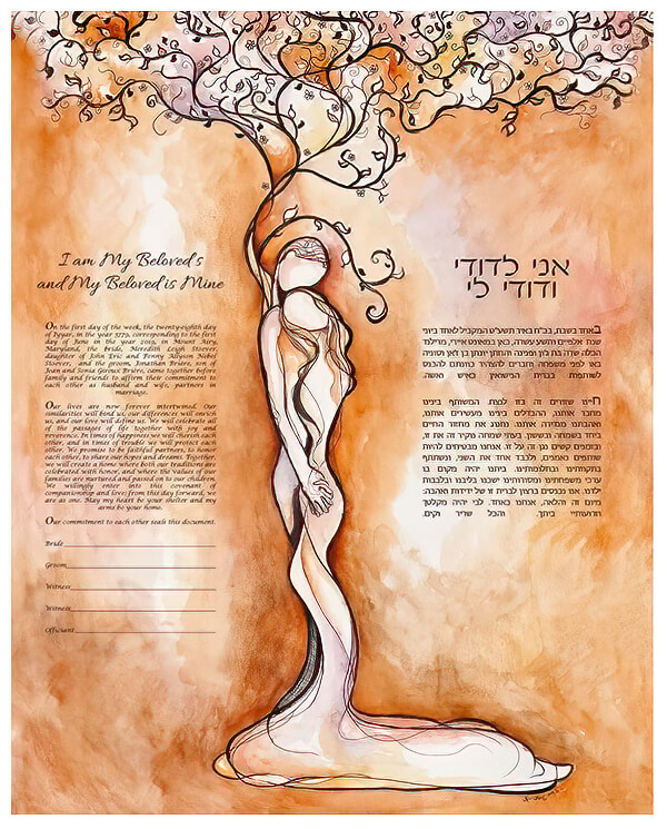 Ketubah by Anna Abramzon,Classical Earth Tones