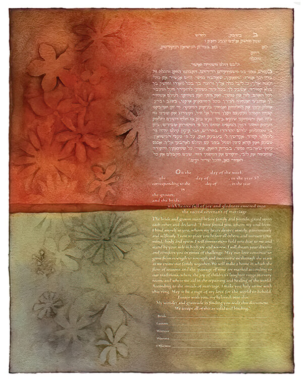 Ketubah by Rachel Deitsch,Color Field