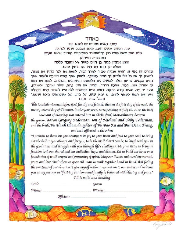 Ketubah by Cindy Michael,Color My World