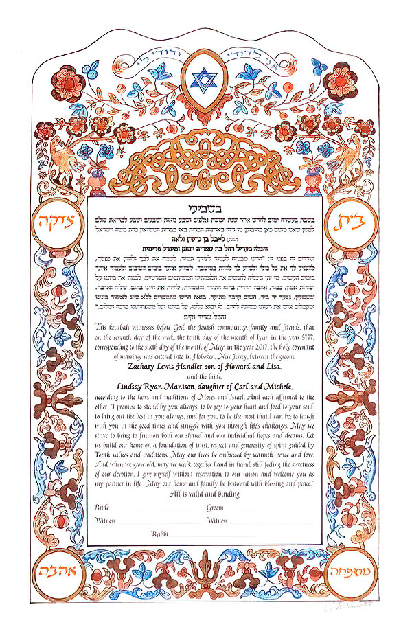 Ketubah by Marion Zimmer,Conegliano